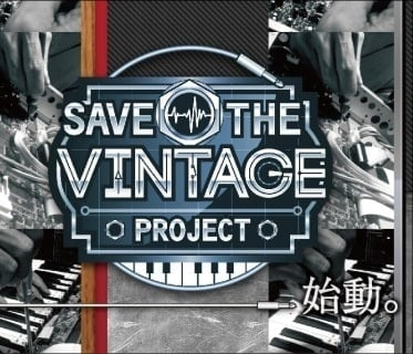 Save the Vintage Project
